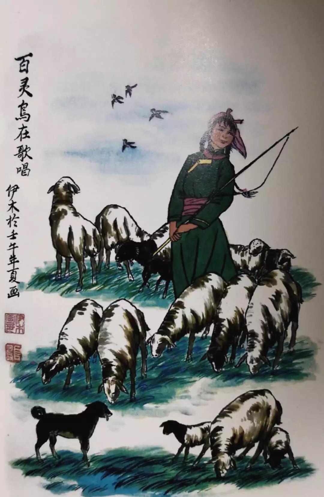 蒙古族画家|伊木舍楞 第4张