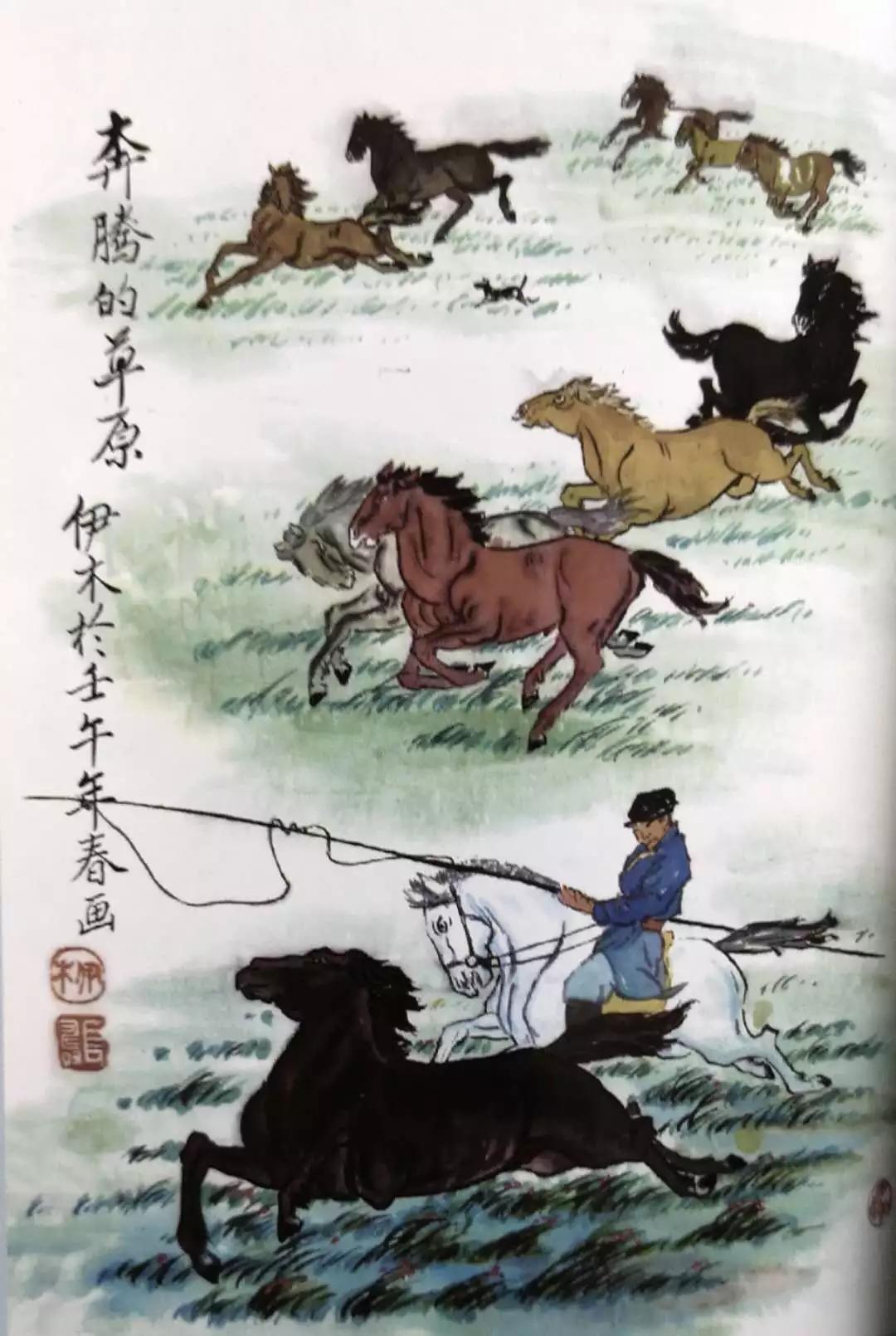 蒙古族画家|伊木舍楞 第5张