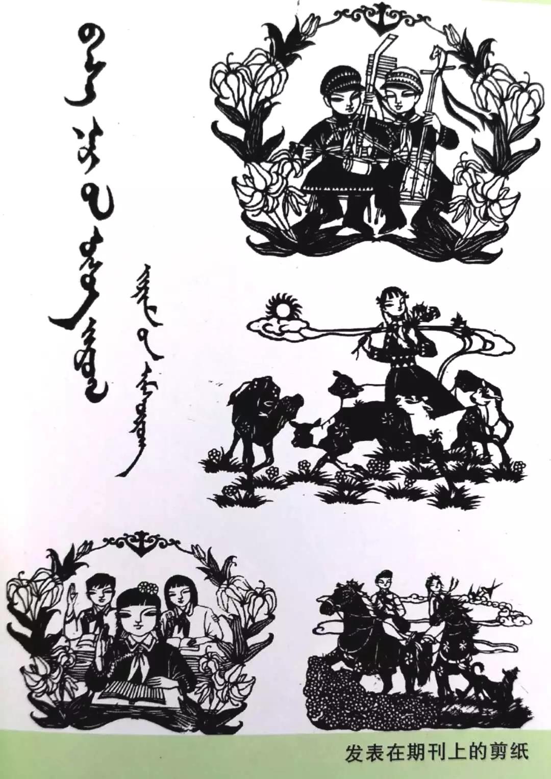蒙古族画家|伊木舍楞 第18张