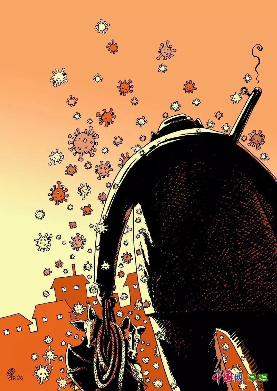 """蒙古族漫画家巴·毕力格用画作战""""疫"""" 呼吁大家配合隔离拒绝野味爱护自然 第1张"""