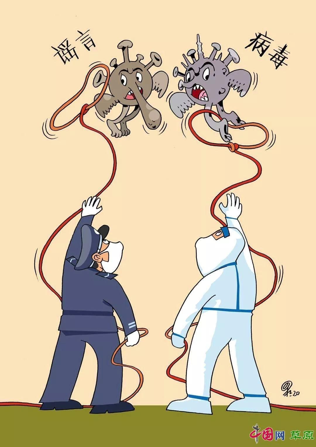 """蒙古族漫画家巴·毕力格用画作战""""疫"""" 呼吁大家配合隔离拒绝野味爱护自然 第3张"""