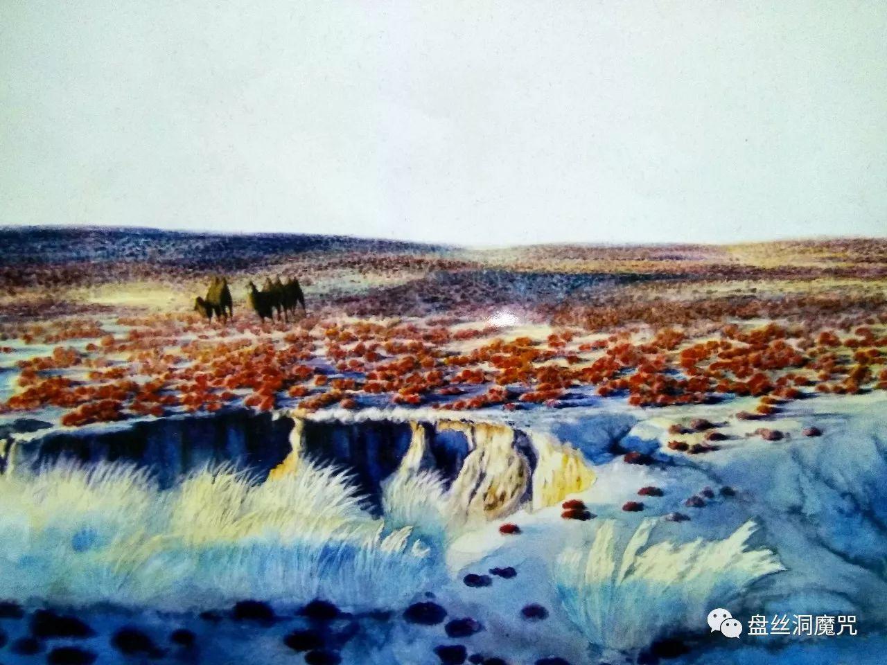 包金山水彩作品欣赏 第4张 包金山水彩作品欣赏 蒙古画廊