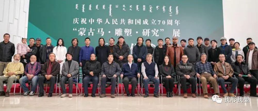 """【雕塑展览】庆祝中华人民共和国成立70周年""""蒙古马·雕塑·研究""""展 第6张 【雕塑展览】庆祝中华人民共和国成立70周年""""蒙古马·雕塑·研究""""展 蒙古画廊"""
