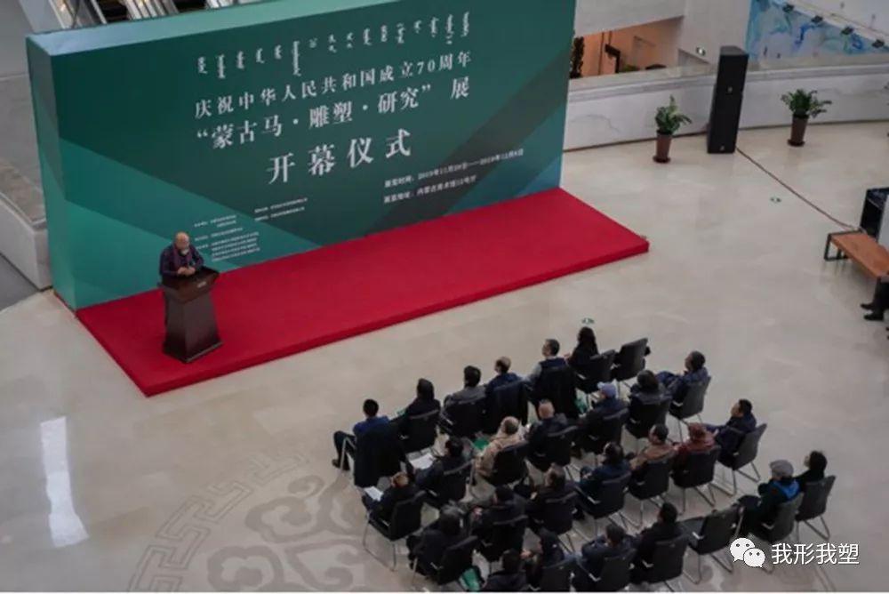 """【雕塑展览】庆祝中华人民共和国成立70周年""""蒙古马·雕塑·研究""""展 第10张 【雕塑展览】庆祝中华人民共和国成立70周年""""蒙古马·雕塑·研究""""展 蒙古画廊"""