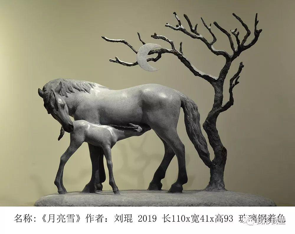 """【雕塑展览】庆祝中华人民共和国成立70周年""""蒙古马·雕塑·研究""""展 第28张 【雕塑展览】庆祝中华人民共和国成立70周年""""蒙古马·雕塑·研究""""展 蒙古画廊"""