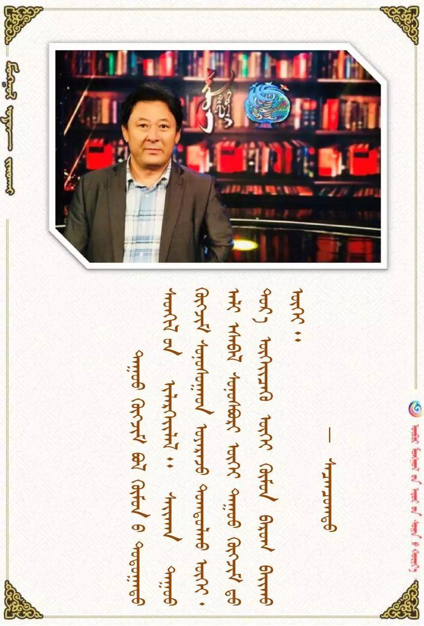 【蒙古星相】斯琴朝克图:蒙古音乐里蕴含着世界元素(独家原创视频) 第4张 【蒙古星相】斯琴朝克图:蒙古音乐里蕴含着世界元素(独家原创视频) 蒙古文化