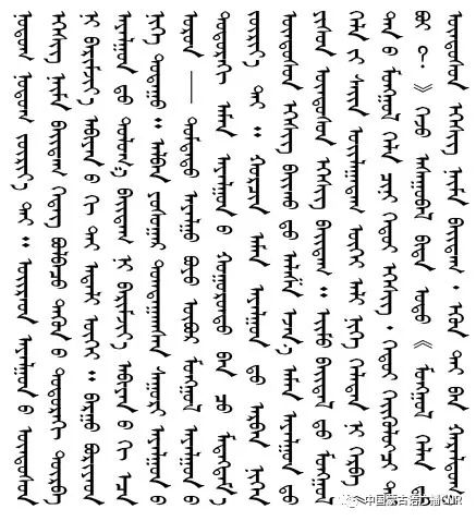察哈尔土语成为标准音是历史的必然 第7张