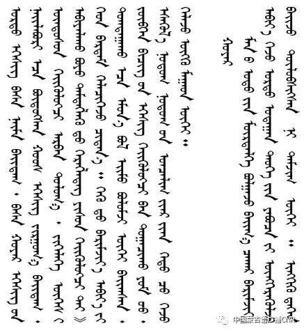 察哈尔土语成为标准音是历史的必然 第8张