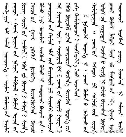 察哈尔土语成为标准音是历史的必然 第9张