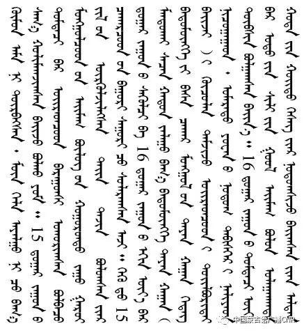 察哈尔土语成为标准音是历史的必然 第13张