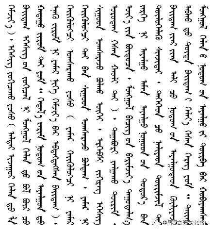 察哈尔土语成为标准音是历史的必然 第32张