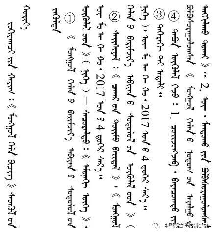 察哈尔土语成为标准音是历史的必然 第35张