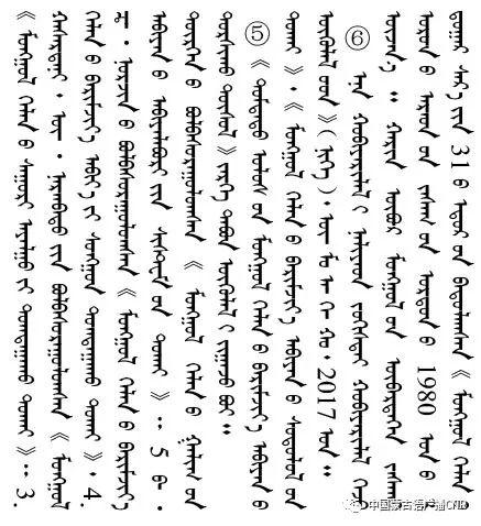 察哈尔土语成为标准音是历史的必然 第36张