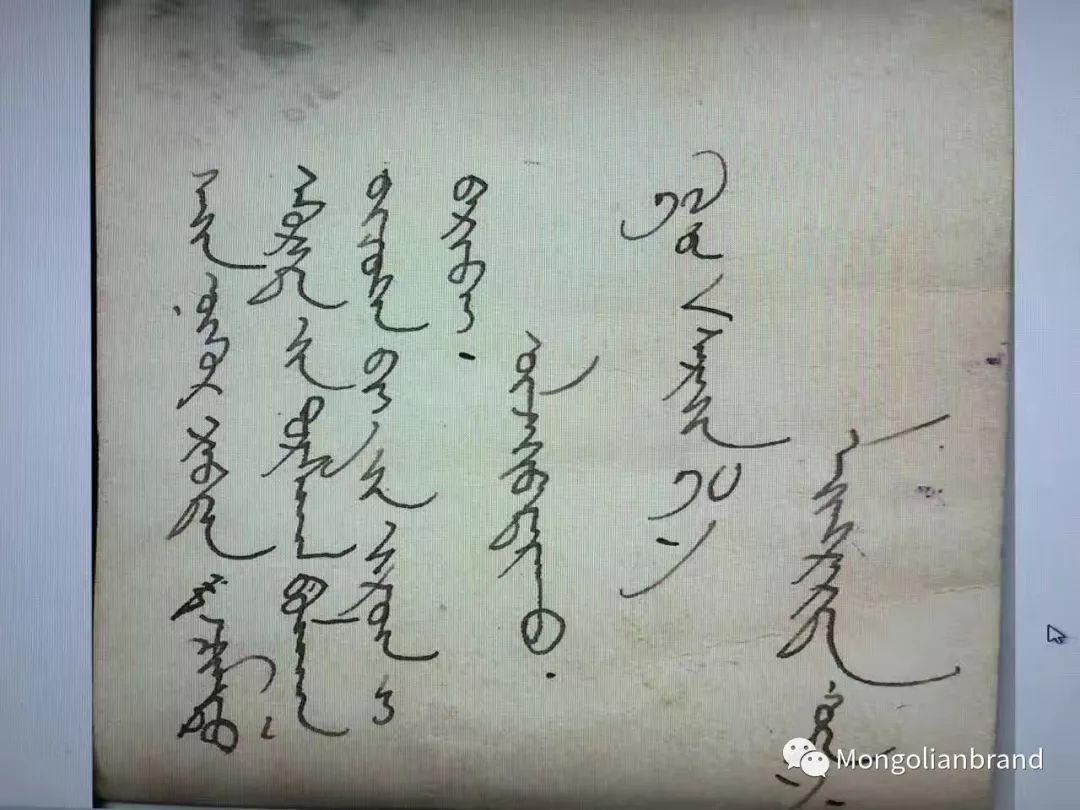 蒙古丨20世纪30年代在蒙古遇害的喀喇沁知识分子乌力吉巴达拉呼 第10张 蒙古丨20世纪30年代在蒙古遇害的喀喇沁知识分子乌力吉巴达拉呼 蒙古文化