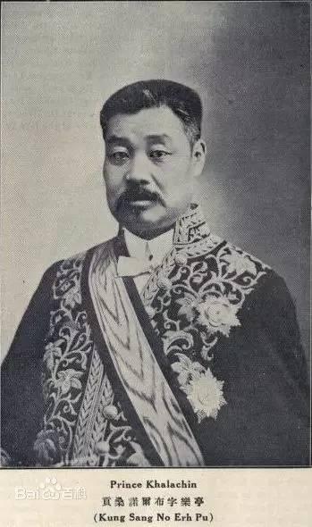 【蒙古人】喀喇沁王爷.贡桑诺尔布(上) 第1张 【蒙古人】喀喇沁王爷.贡桑诺尔布(上) 蒙古文化