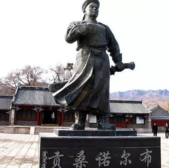 【蒙古人】喀喇沁王爷.贡桑诺尔布(下) 第2张
