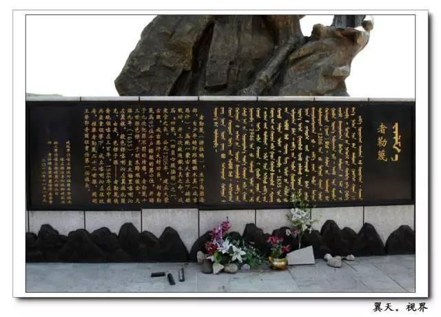 【文化朝阳】者勒蔑的后裔统治喀左300年 第9张 【文化朝阳】者勒蔑的后裔统治喀左300年 蒙古文化