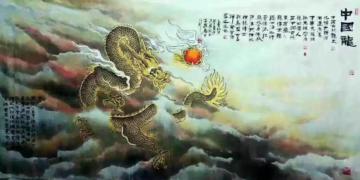【人物传真】著名蒙古族青年艺术家——敖特 第12张