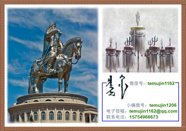 【人物传真】著名蒙古族青年艺术家——敖特 第56张