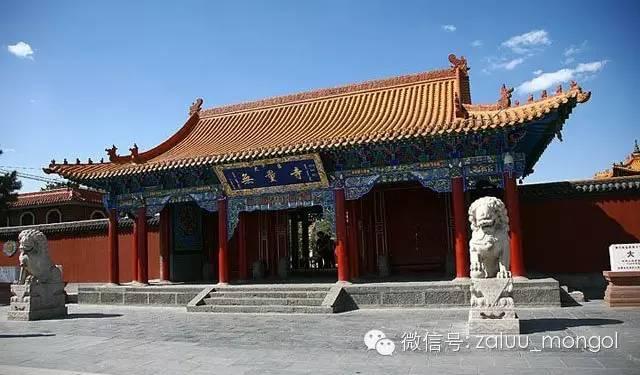 藏传佛教真的毁了蒙古民族吗 第2张