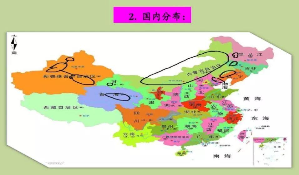 蒙古语和中国蒙古族语言生活现状,了解一下 第2张