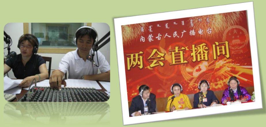 蒙古语和中国蒙古族语言生活现状,了解一下 第23张