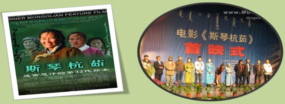 蒙古语和中国蒙古族语言生活现状,了解一下 第26张