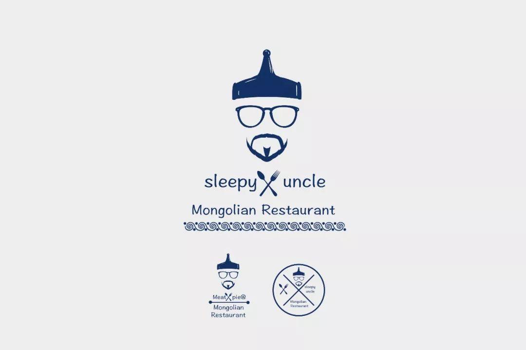 Sleepy uncle logo 第4张
