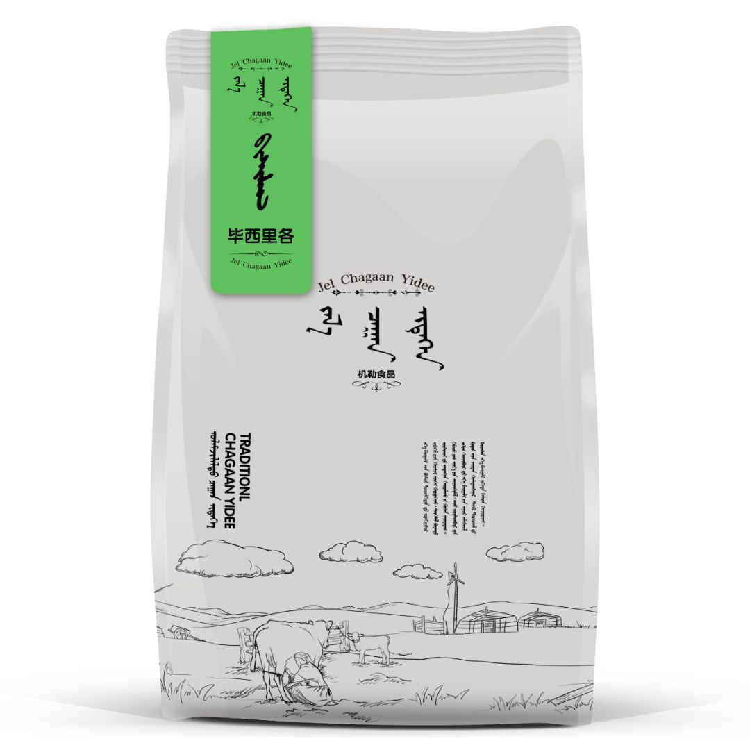 JEL milk food packaging 第6张