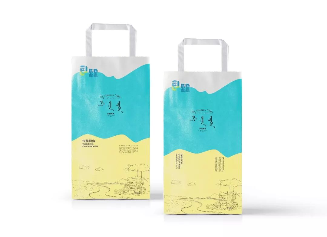 JEL milk food packaging 第12张