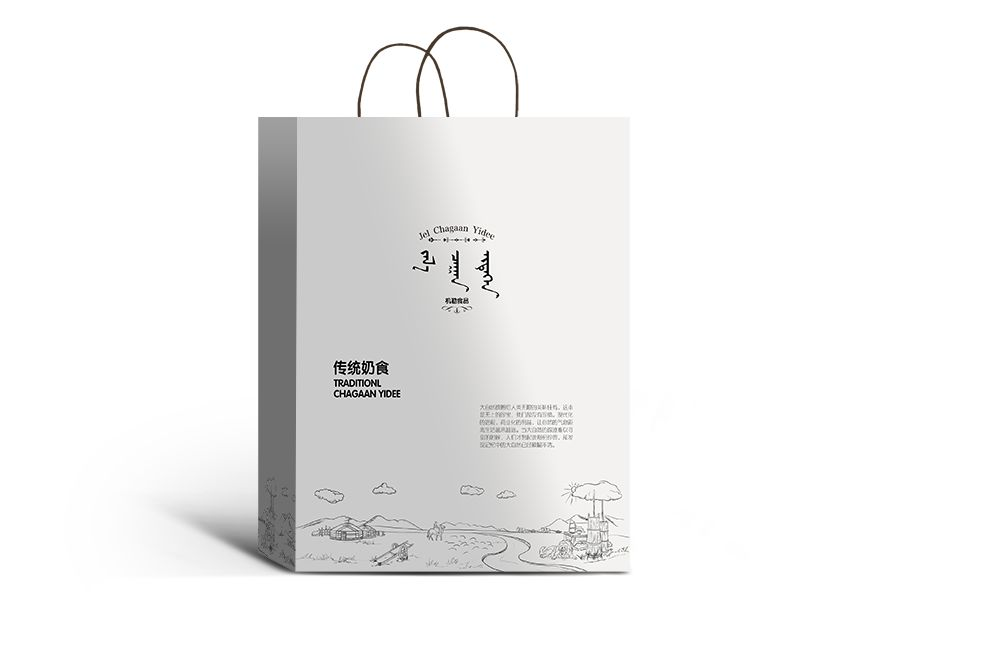 JEL milk food packaging 第17张