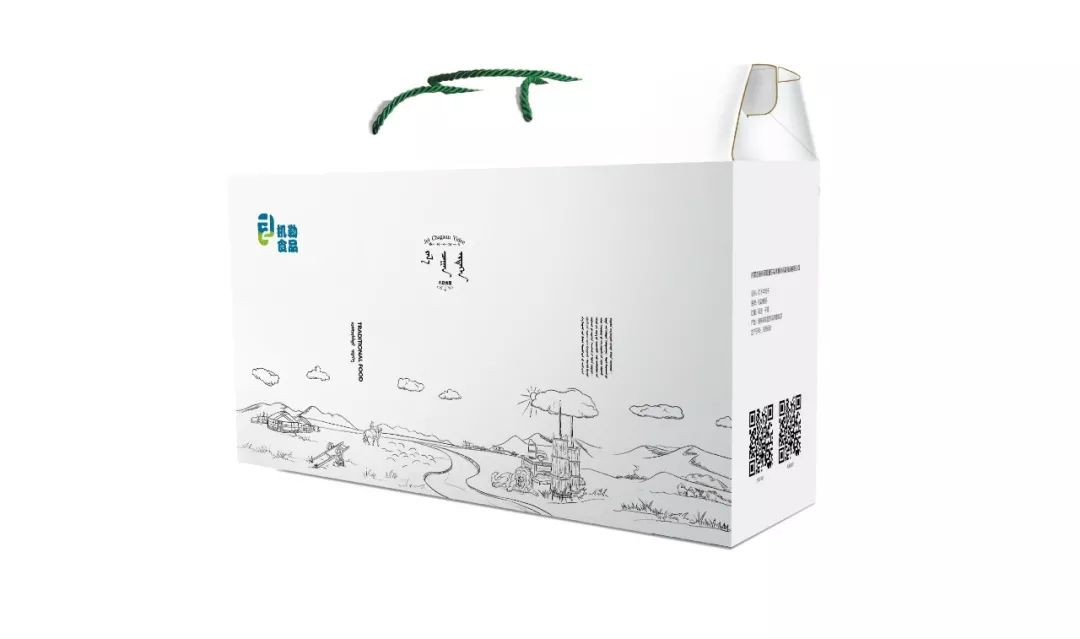 JEL milk food packaging 第18张
