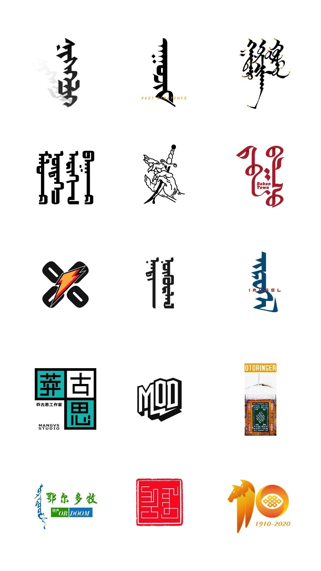 超赞的蒙元素设计-看完马上收藏 #Hotoch-Design#设计案例 第2张