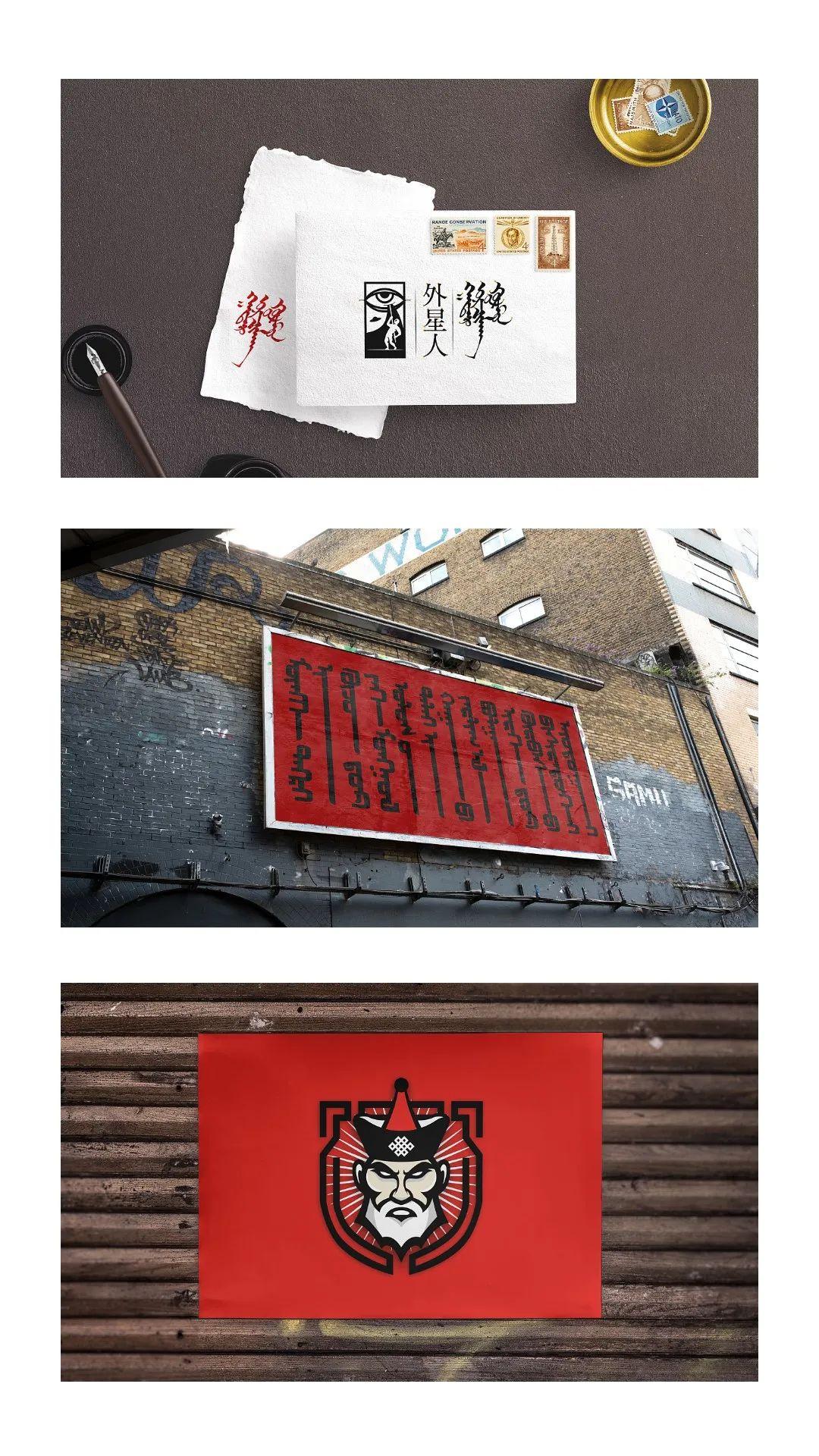 超赞的蒙元素设计-看完马上收藏 #Hotoch-Design#设计案例 第7张