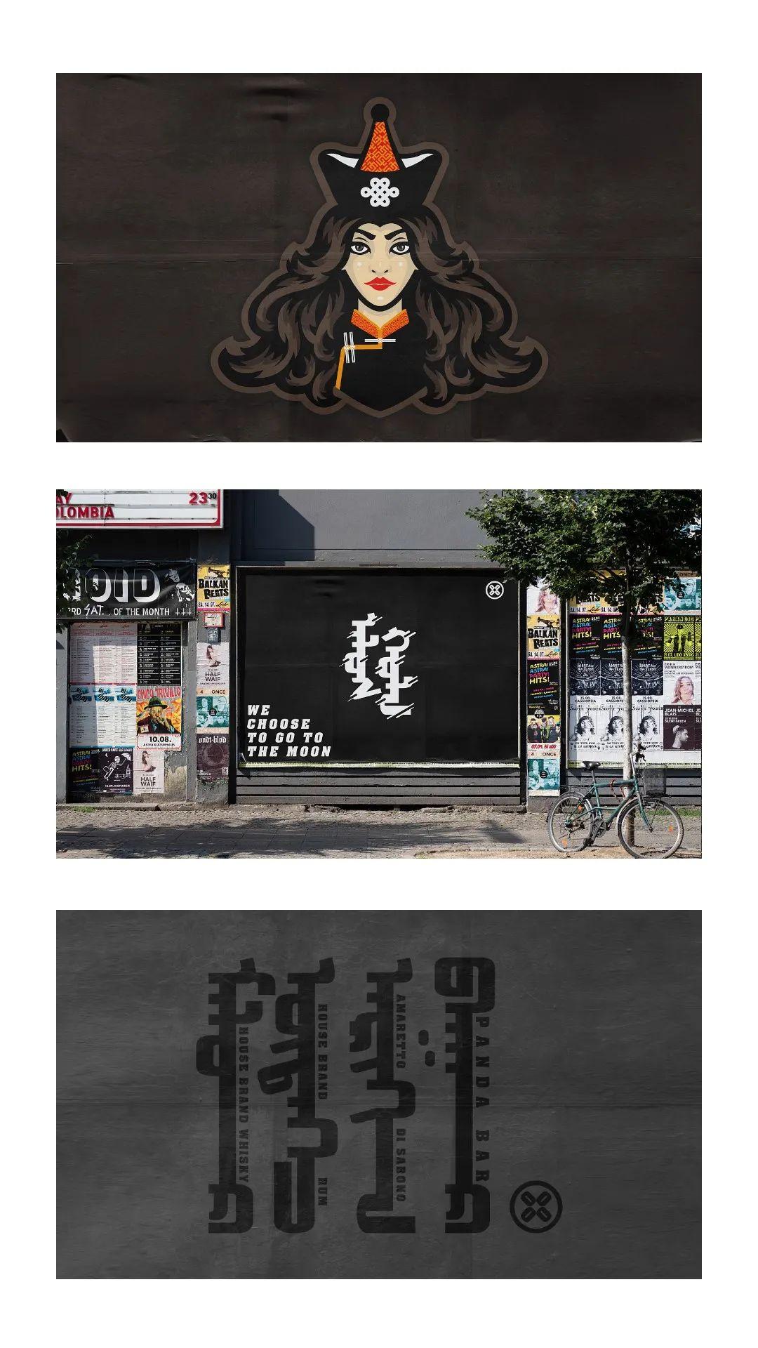 超赞的蒙元素设计-看完马上收藏 #Hotoch-Design#设计案例 第9张