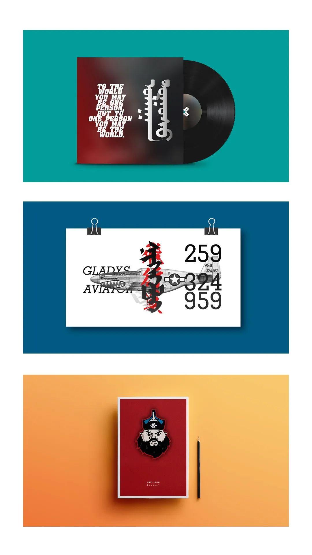 超赞的蒙元素设计-看完马上收藏 #Hotoch-Design#设计案例 第12张