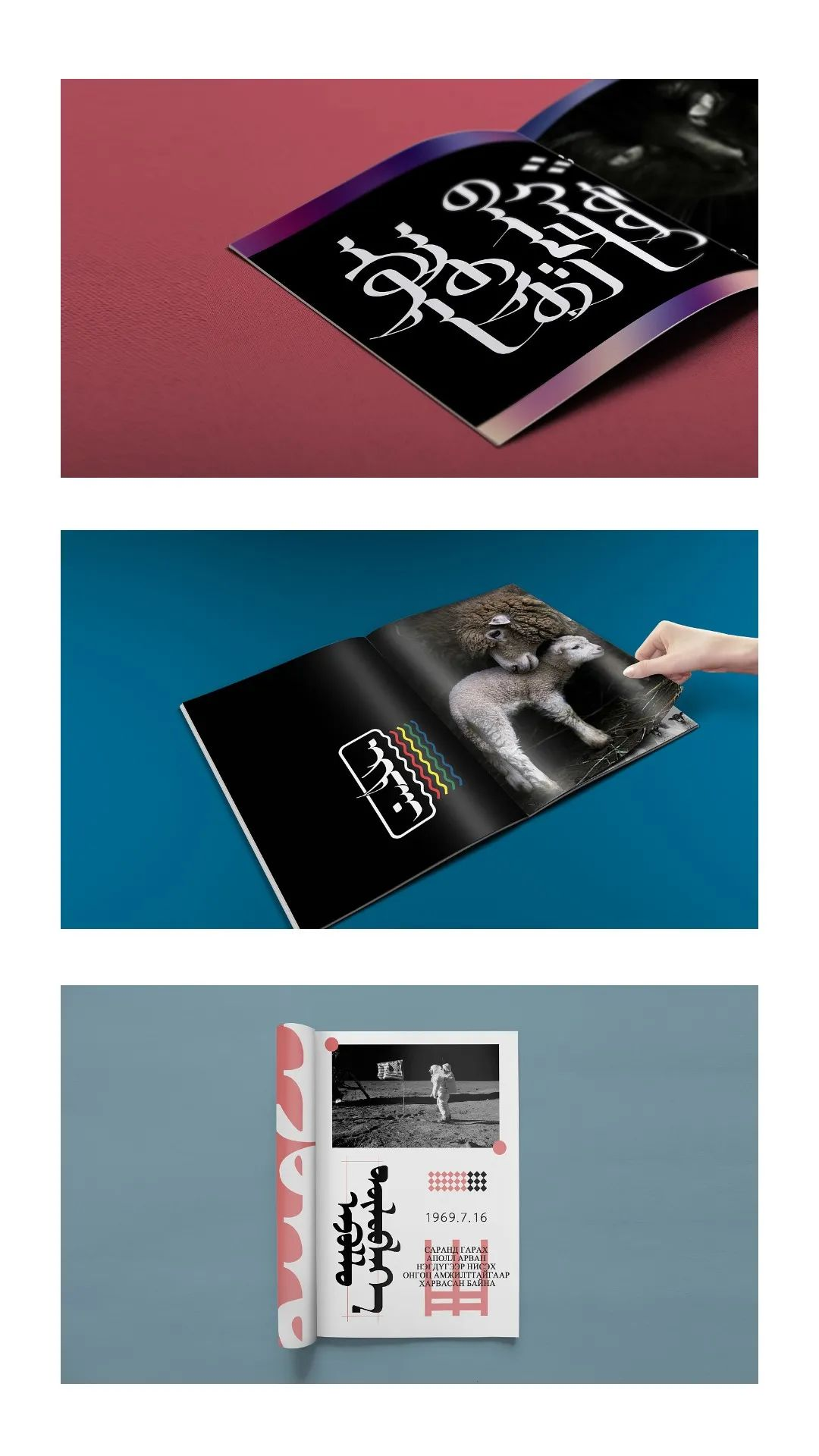 超赞的蒙元素设计-看完马上收藏 #Hotoch-Design#设计案例 第14张 超赞的蒙元素设计-看完马上收藏 #Hotoch-Design#设计案例 蒙古设计