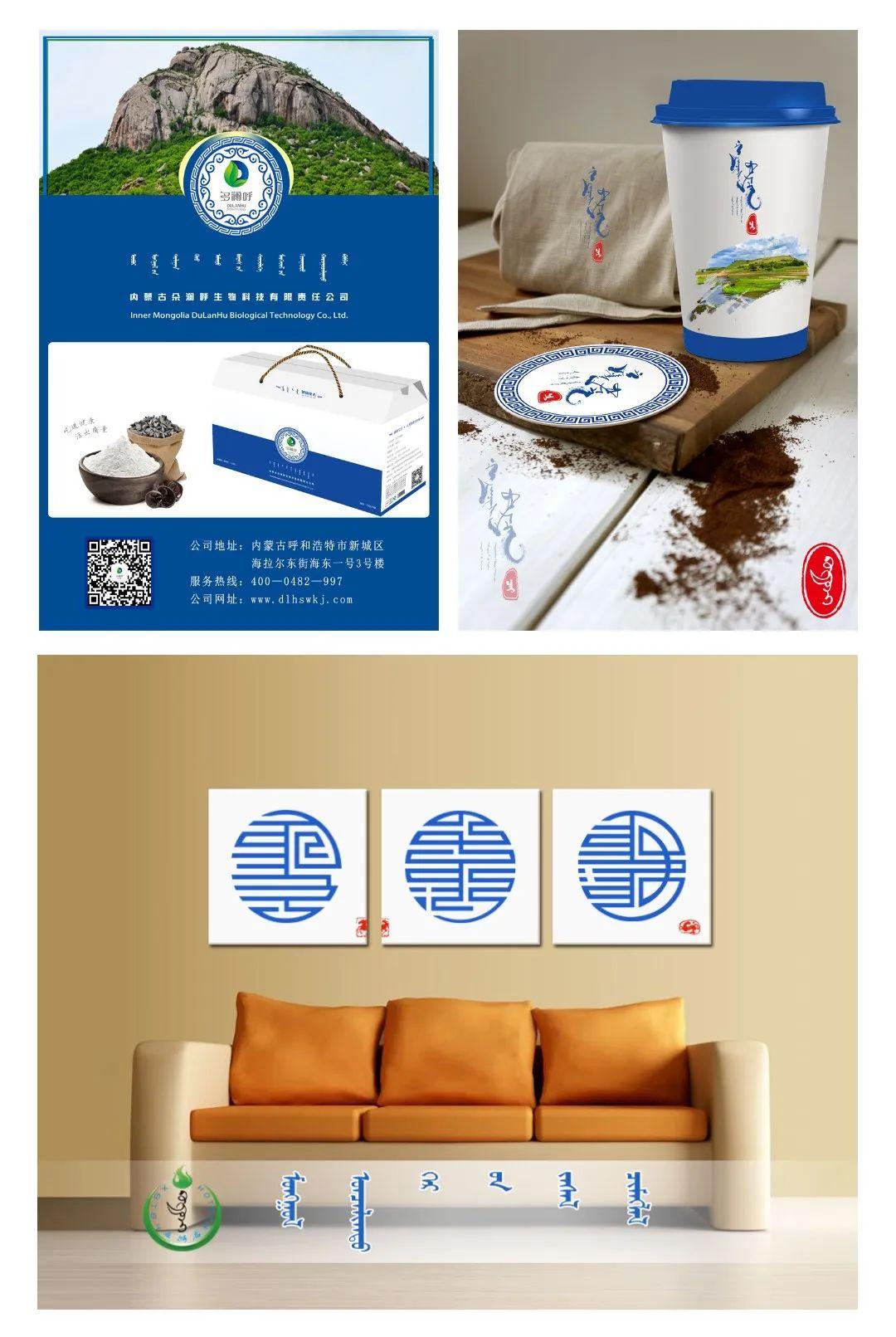 超赞的蒙元素设计-看完马上收藏 #Hotoch-Design#设计案例 第17张