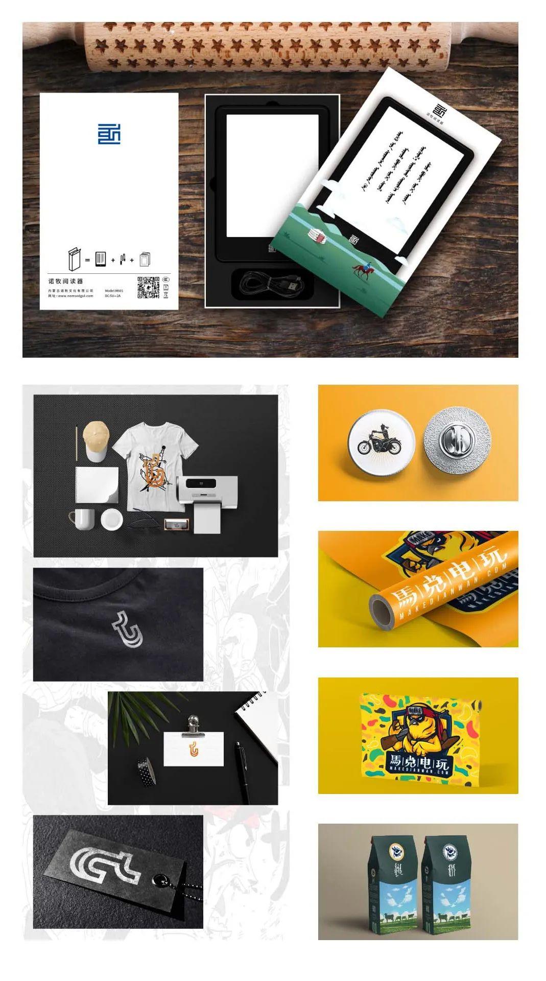 超赞的蒙元素设计-看完马上收藏 #Hotoch-Design#设计案例 第18张