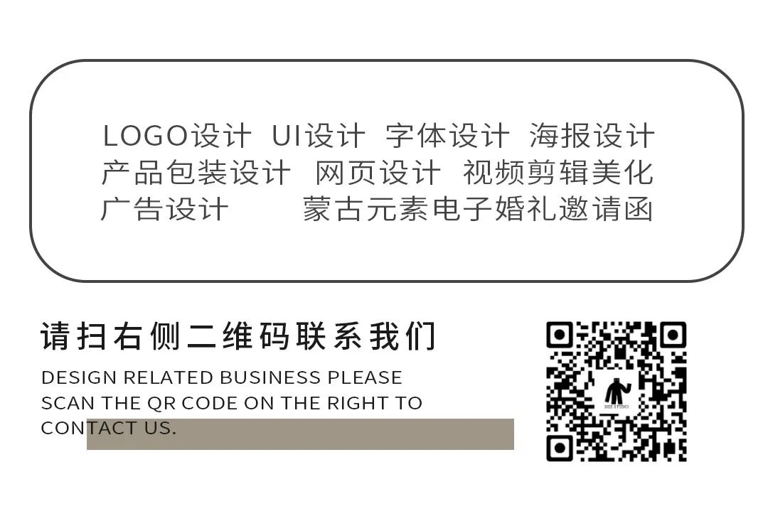 超赞的蒙元素设计-看完马上收藏 #Hotoch-Design#设计案例 第19张