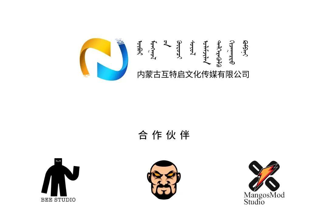 超赞的蒙元素设计-看完马上收藏 #Hotoch-Design#设计案例 第20张 超赞的蒙元素设计-看完马上收藏 #Hotoch-Design#设计案例 蒙古设计