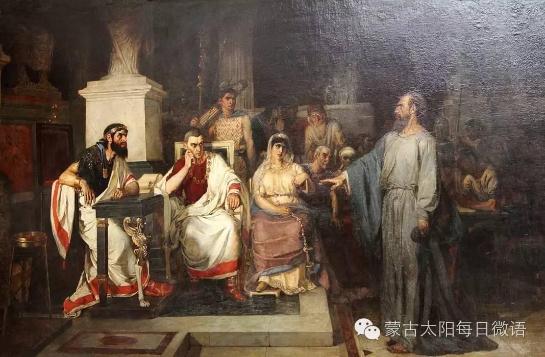 一个蒙古人眼中的欧洲 第32章 世界著名蒙古族画家费岳达尔•卡尔梅克 第16张 一个蒙古人眼中的欧洲 第32章 世界著名蒙古族画家费岳达尔•卡尔梅克 蒙古画廊