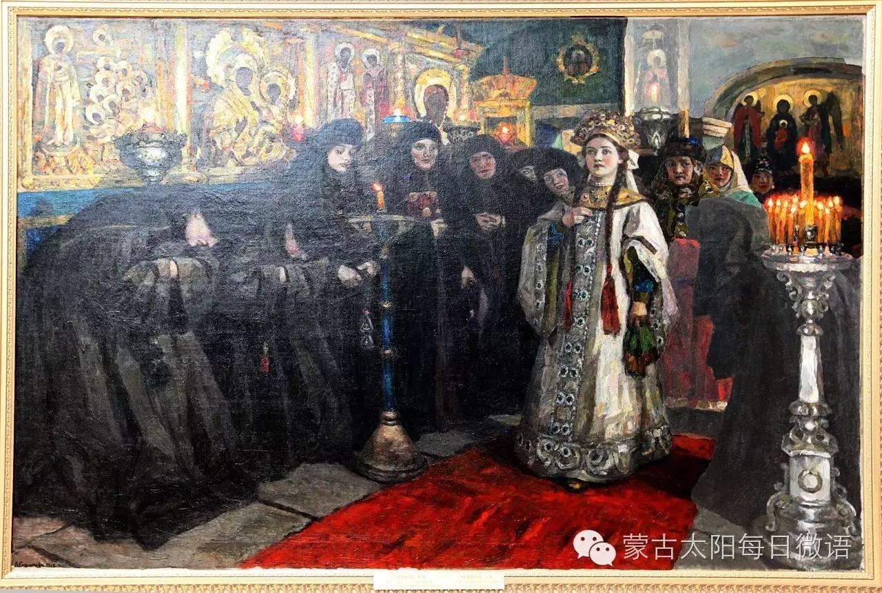 一个蒙古人眼中的欧洲 第32章 世界著名蒙古族画家费岳达尔•卡尔梅克 第31张 一个蒙古人眼中的欧洲 第32章 世界著名蒙古族画家费岳达尔•卡尔梅克 蒙古画廊