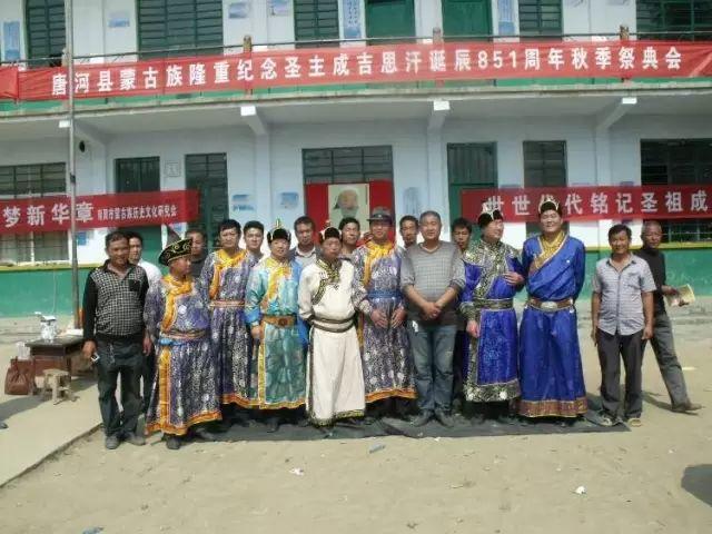 内地蒙古后裔之——河南蒙古人 第2张