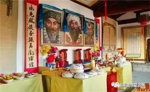 山东都姓蒙古人后裔的历史发展 第4张