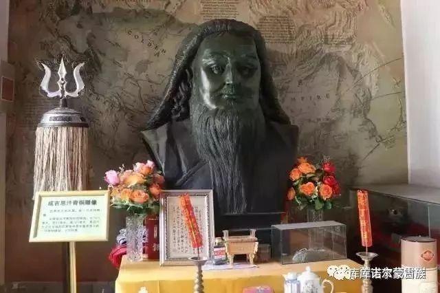 山东都姓蒙古人后裔的历史发展 第1张