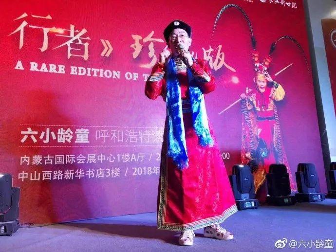 六小龄童现身呼和浩特,我是蒙古后裔,就应该穿蒙古袍! 第2张 六小龄童现身呼和浩特,我是蒙古后裔,就应该穿蒙古袍! 蒙古文化