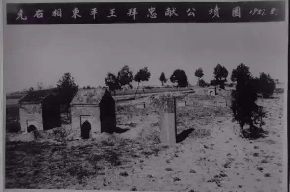 蒙古后裔拜姓及大荔拜家村的由来! 第1张