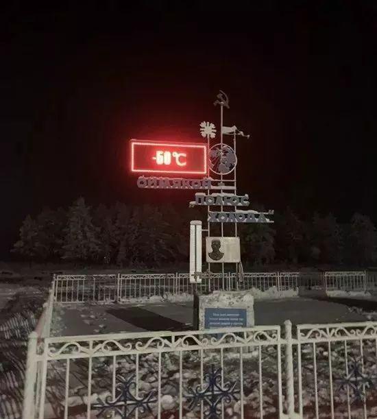 世界上最寒冷的村子,住着一群蒙古人后裔 第1张