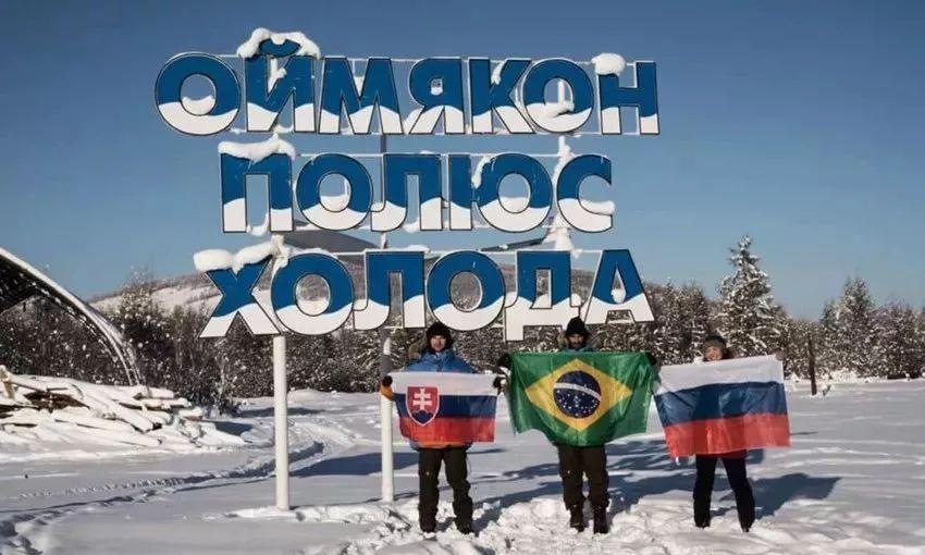 世界上最寒冷的村子,住着一群蒙古人后裔 第8张